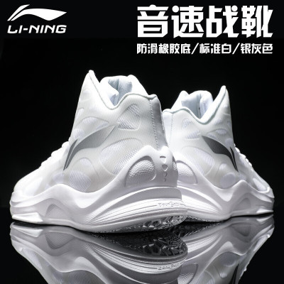 李宁篮球鞋音速3韦德之道高帮云减震男鞋音速5战靴外场鞋