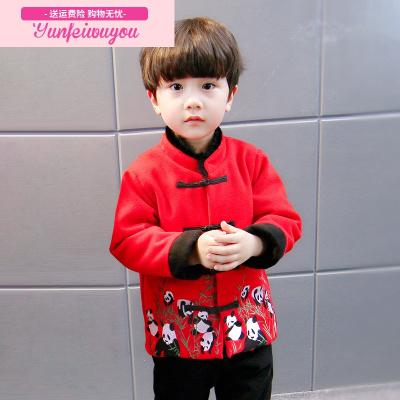 19888597844 儿童男童拜年服装冬中国风汉服周岁礼服女宝宝过年新衣服
