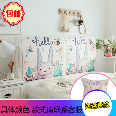 欧式床头板软包床头靠垫布艺大靠背床头罩无床头双人榻榻米可拆洗