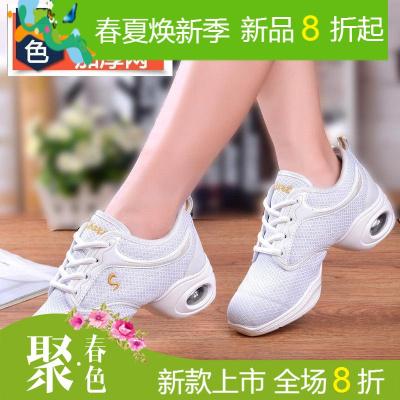 森歌2019新款舞蹈鞋女成人广场舞鞋子夏季软底中跟透气爵士跳舞鞋