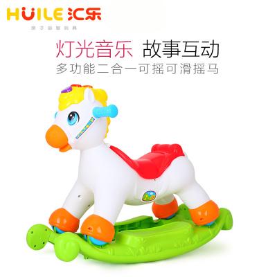 匯樂旗艦店987兒童音樂搖馬多功能二合一大號加厚嬰兒塑料木馬寶寶搖搖馬男女孩玩具