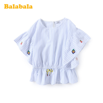 巴拉巴拉童裝女童短袖襯衫中大童2020新款夏裝兒童條紋襯衣韓版潮