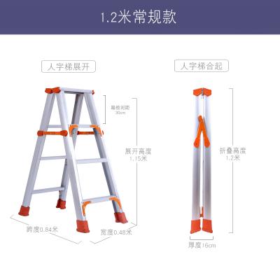 雙側人字梯梯子家用折疊加寬加厚叉梯室內工程裝修專用鋁梯 常規款全鋁1.2米