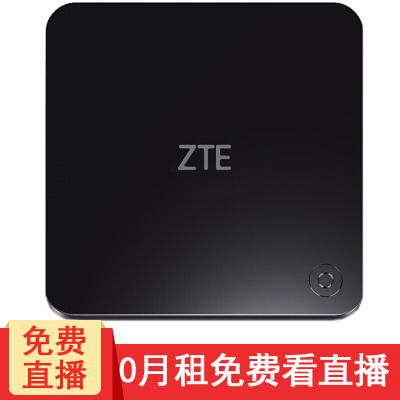 中興(ZTE) 智能網絡電視機頂盒 4核8G閃存 永久免費看上千直播+海量點播 安卓電視盒子4K高清播放器無線