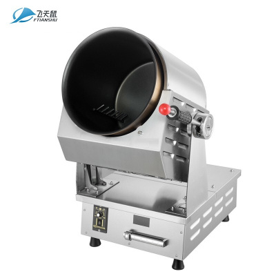 飞天鼠 G30D1 自动炒饭机商用炒菜机器人烹饪机大型智能滚筒炒面炒蛋全自动