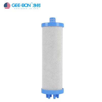 凈邦 (GEE·BON) GB-CD-JW/GB-CA/GB-CB超濾凈水器子濾芯主濾芯