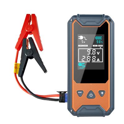 【蘇寧自營】紐曼(Newsmy) 車載應急啟動電源 V1豪華版 多功能 啟動寶 雙USB移動電源 應急救援 照明 啟動