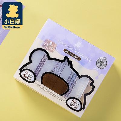 小白熊(XIAOBAIXIONG) 母乳儲存袋 納米銀儲奶袋/瓶孕婦產后用品52片裝09525 18(L)*10(W
