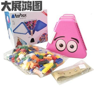 积木盒丹麦Teebee同款儿童旅行便携玩具箱宝宝多功能收纳盒 粉红(含300积木)送表情贴纸 默认尺寸