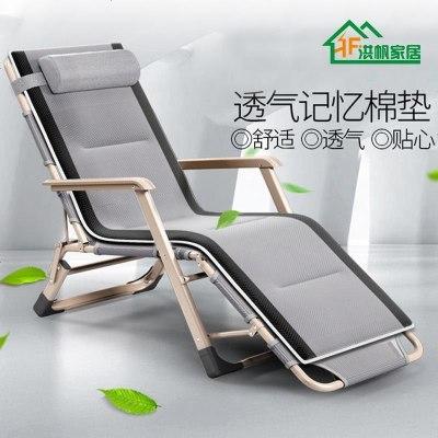户外折叠椅子老年人便携午休床午睡椅陪护椅沙滩休闲懒人靠椅躺椅