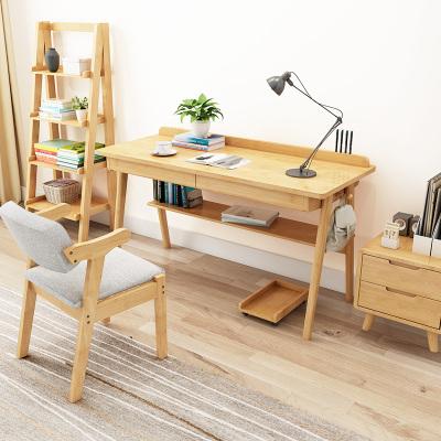 一米色彩 北歐全實木書桌兒童電腦桌寫字臺辦公桌日式簡約現代臺式家用 書房家具
