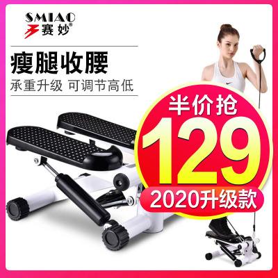賽妙SAIMIAO-T3踏步機靜音帶扶手家用減脂機多功能腳踏機2019年健身綜合練習腿部練習肌肉放松健身器材