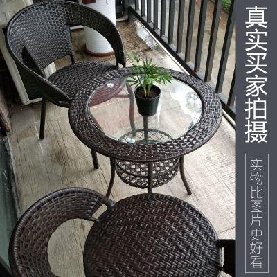 腾椅铁艺户外桌椅庭院小圆桌椅子简约休闲桌椅组合阳台藤椅三件套