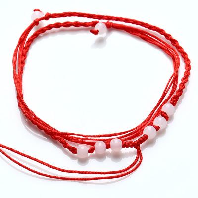 帛蘭梓韻 手工編織項鏈繩子紅色黑色吊墜掛件繩玉珠鏈可調長度掛繩