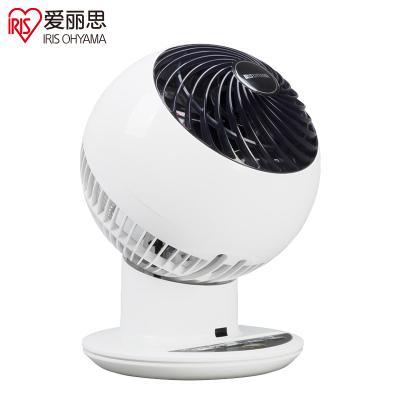 爱丽思(IRIS)日本风扇空气循环扇自动摆头5档风力智能遥控控制球形外观正常风节能静音空调扇PCF-SC15TC