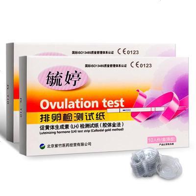 毓婷 排卵試紙20條檢測排卵期試紙測卵泡備孕工具檢測驗孕測孕試紙成人用品
