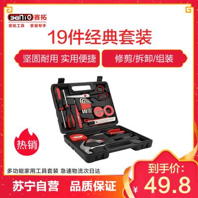 赛拓(SANTO)家用维修工具箱 五金工具 螺丝刀锤子扳手家用工具19件套0373