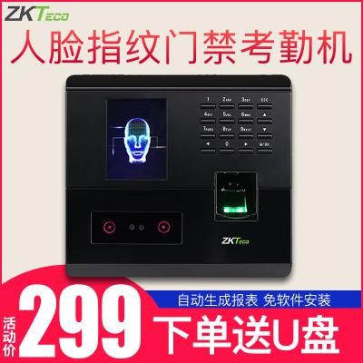 中控智慧(ZKTeco) UF200考勤机指纹人脸混合识别打卡机U盘下载自动报表