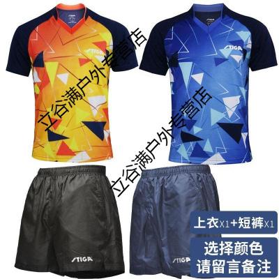 乒乓球服男女款V領衫斯蒂卡短袖T恤運動球服 比賽訓練