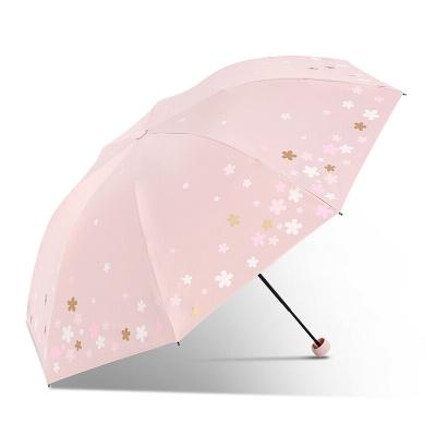 天堂傘 黑膠防曬三折晴雨傘太陽傘遮陽傘 櫻花淺粉