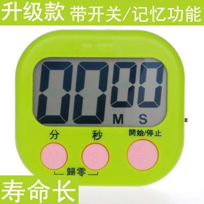 商用八廚房計時器通道提醒器時光舊巷炸雞漢堡聲音大店烘焙定時器鬧鐘。 升級款綠色—大屏幕壽命長