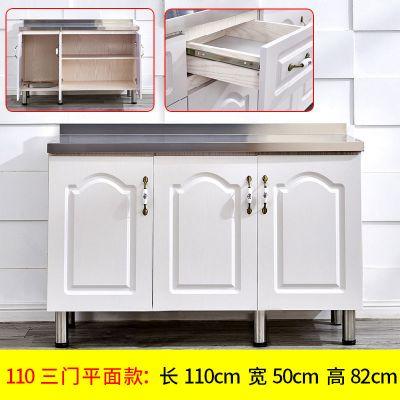 如華福祿簡易櫥柜灶臺柜水柜儲物柜子碗柜家用廚房定制組裝經濟型 110cm 左灶臺款