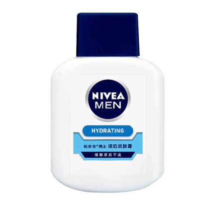 妮維雅男士須后潤膚露100ml 刮胡剃須護理水保濕補水修護乳液舒緩