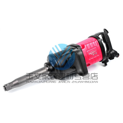 定做 M866汽修大扭力風炮機重型氣動扳手型號輪胎螺栓拆卸