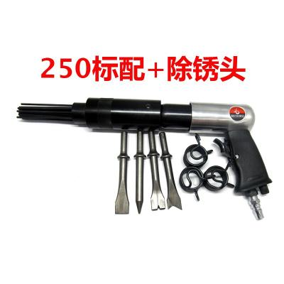 定做 工業型氣鏟 氣錘氣動鏟刀沖擊式風鏟 大功率風錘氣鎬鏟剎車片150 190 250