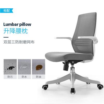 sihoo西昊人體工學椅電腦椅家用臥室 現代簡約書房椅學生學習寫字椅可升降辦公椅子M59