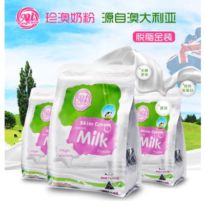 Au KingCare 珍澳高鈣脫脂速溶奶粉(卡扣裝)(調制奶粉) 1000g 特殊用途飲料