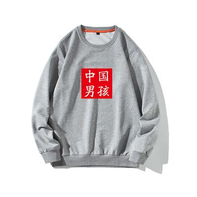 【苏宁精选】2019秋季日系大码套头卫衣男潮牌圆领中大童青少年中学生控