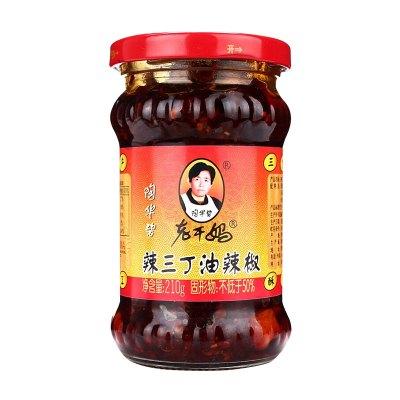 陶华碧老干妈辣三丁油辣椒210g拌饭酱拌面酱调味酱辣椒酱