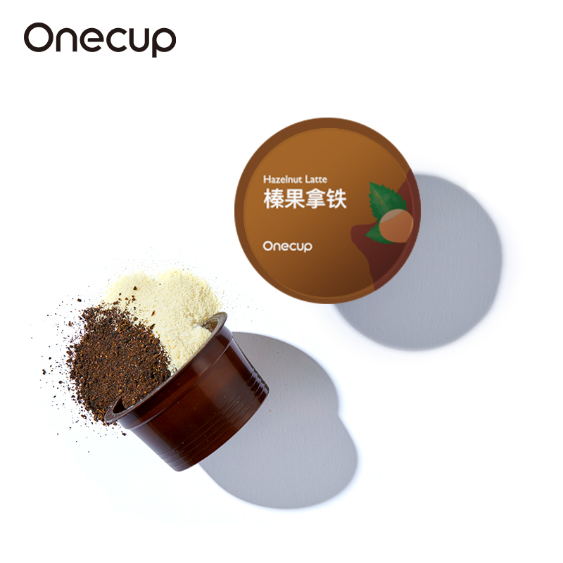 Onecup官方正品 榛果拿铁10杯装 牛奶口感丝滑醇香胶囊咖啡饮品