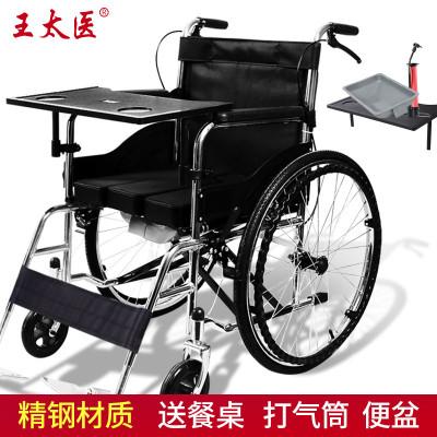 王太医轮椅老年人残疾带坐便轮椅超轻便携式折叠可半全躺手推车 低背款
