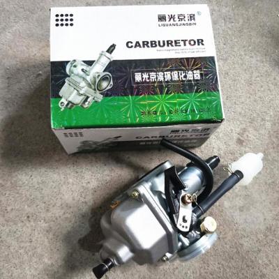 適用于摩托車配件改裝 鈴木王GS125 GN125 EN化油器接口改裝CG125化油器 本田化油