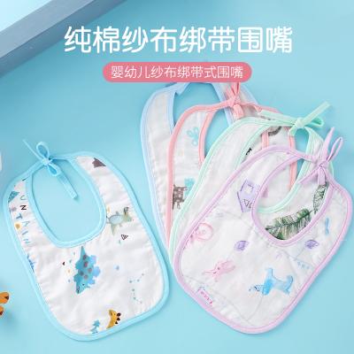龍之涵(LONGZHIHAN)嬰兒圍嘴兒童吃飯圍兜寶寶紗布口水巾防吐奶圍脖吸水夏季