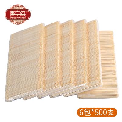 唐宗筷 袋裝家用竹牙簽 水果叉子 一次性便攜環保袋3000支裝 C1902