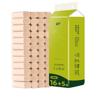 緣點竹纖維本色卷紙4層21卷家庭裝卷筒紙衛生紙廁紙批發