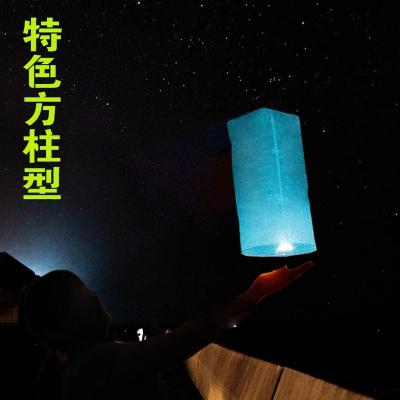 米魁特色方形孔明灯发彩色孔明灯大号孔明灯低价 普通纯色10只装