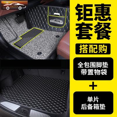 奧迪q5l專用q5升級l絲圈全包圍汽車腳墊地毯大2019款車改裝12新款