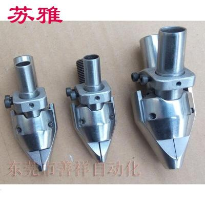 自动螺丝机夹头|螺丝夹嘴|铆钉机夹头|自动锁螺丝机配件|自动锁螺