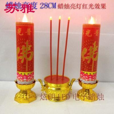 【优选】电子蜡烛佛教用品LED电子香炉蜡烛电香炉电蜡烛佛供灯财神香炉长明灯