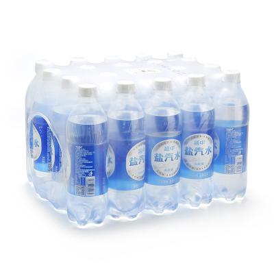 延中 鹽汽水600ml*20瓶整箱裝 碳酸飲料飲品咸味汽水