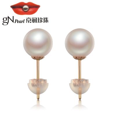 京润珍珠 纤丽 正圆G18K金日本akoya海水珍珠耳钉 精致优雅 送女友