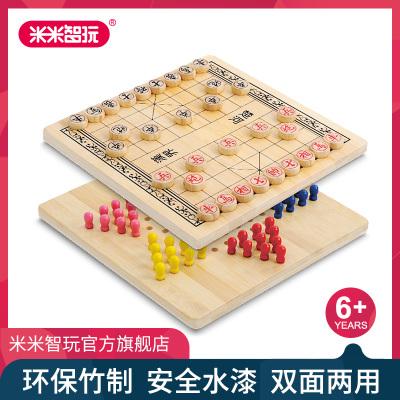 米米智玩 中國象棋實木大號雙面兩用竹子跳棋盤二合一套裝兒童成人家用