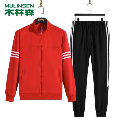 木林森(MULINSEN)2020秋季新款運動套裝男韓版潮流健身跑步寬松衛衣休閑兩件套戶外