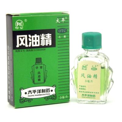 太平 风油精 3ml 1盒 清凉止痛驱风止痒 蚊虫叮咬头痛头晕晕车不适