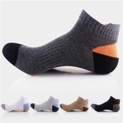 10雙襪子男士短筒淺口船襪四季拼色運動戶外鴨舌襪潮 衫伊格(shanyige)