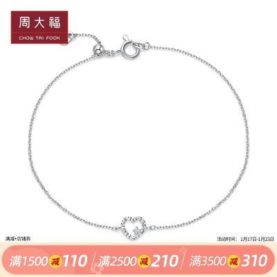 周大福珠宝首饰浪漫爱心PT950铂金钻石手链CP599